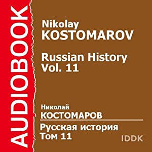 Russian History, Volume 11 [Russian Edition] | [Nikolay Kostomarov]