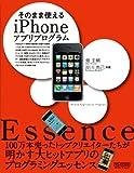���ΤޤȤ��� iPhone���ץ�ץ?���