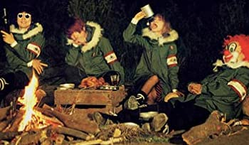 SEKAI NO OWARI Dragon Night