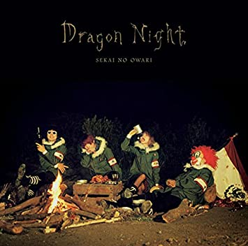 DRAGON-NIGHT-regular-Sekai-Owari