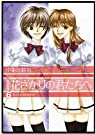 Parmi eux, Tome 6 : par Nakajo