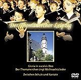 ライプツィヒ聖トーマス教会合唱団/クリスマス音楽&音楽活動 [DVD]