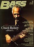 ベース・マガジン 2008年 3月号 [雑誌]