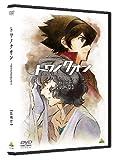 トワノクオン 第四章 [DVD]