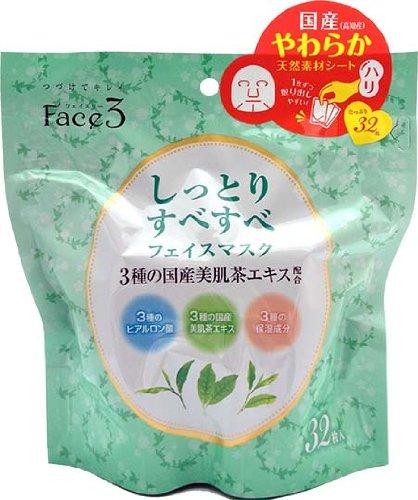 Face3 しっとりすべすべフェイスマスク 32枚入:三昭紙業