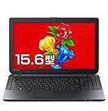 【Office365 H&B Pプラス付き】 東芝 ノート パソコン PB25-66NSPB 15.6 インチ HD CPU i3-4025U Windows8.1 64bit 500GB 4GBx1