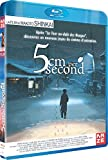5cm per second [Blu-ray]