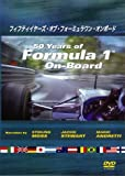 50's Years Of Formula 1 On Board[DVD]