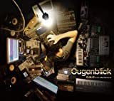 Ougenblick - O.N.O