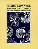 Learn Japanese: New College Text (Learn Japanese) volume 1 (0824808592) by John Young