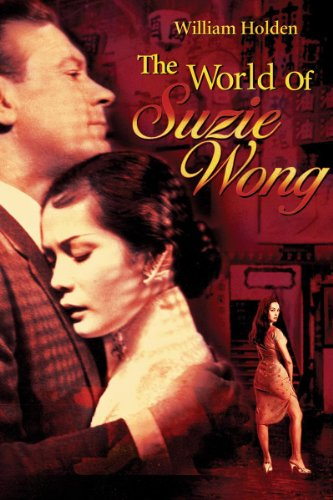 amazoncom the world of suzie wong william holden nancy
