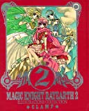 echange, troc Jean-Georges d'. Hoste - Magic Knight Rayearth. Illustrations Collection 02.