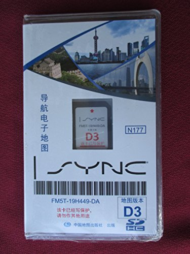 D3 CHINA Ford Lincoln Navigation SD card Map Chip , SYNC MyFord Touch ,fits 12,13,14 15 Focus Fusion Fiesta C-Max Mustang Taurus Edge Explorer escape F150 F250 F350 FM5T-19H449-DA NAVINFO N177 (Ford Escape Navigation Sd Card compare prices)