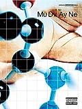 Mudvayne -- L.D. 50: Authentic Guitar TAB by Mudvayne (2001-03-01)