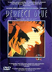 Perfect Blue (Widescreen) [Import]