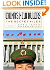 China's New Rulers: The Secret Files (New York Review Books Collections)