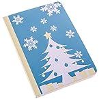 Christmas Tree Composition Journal