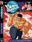echange, troc Yu Yu Hakusho: Deadly Torguro [Import USA Zone 1]