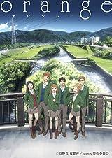 アニメ「orange」BD全7巻予約開始。9月14日からリリース