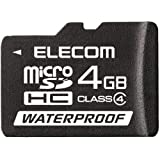 ELECOM 防水仕様 microSDメモリーカード/4GB MF-MRSDH04GC4W