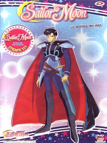 Sailor Moon - Lo spirito del lago(+gadget)Volume10Episodi37-40 [(+gadget)] [Import anglais]