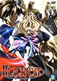 BLACK CAT Vol.8 [DVD]