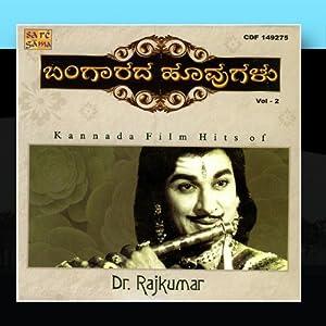 Various Artists - Bangaarada Hoovugalu - Kannada Film Hits