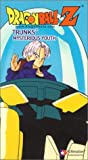 echange, troc Dragon Ball Z: Mysterious Youth [VHS] [Import USA]