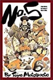 No. 5, Volume 1 (Viz Graphic Novels) (Vol 1) (1569317380) by Matsumoto, Taiyo