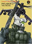 Patlabor 2: The Movie (Limited Edition)