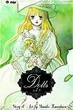 Dolls, Volume 1