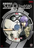 echange, troc Ghost in the Shell 2: Stand Alone Complex 2nd Gig [Import USA Zone 1]