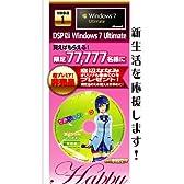 Windows7 Ultimate 64bit 窓辺ななみ 非売品 オリジナル楽曲 CD付 水樹奈々 限定品 DSP版