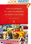 Encyclopedia of Contemporary Chinese...
