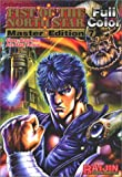 img - for Fist Of The North Star Master Edition Volume 7 book / textbook / text book