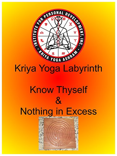 Kriya Yoga Labyrinth Video on Amazon Prime Video UK