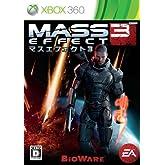 マスエフェクト 3 (初回特典:武器・アーマー入手コード、XboxLive48時間ゴールドメンバーシップコード 同梱)