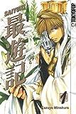 Saiyuki, Vol. 1 (1591826519) by Kazuya Minekura