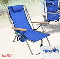 Rio Deluxe 5 position LayFlat Backpack Chair w/ Insulated Cooler Pouch