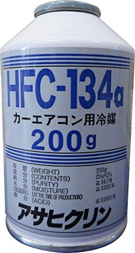 旭硝子 ( AGC ) カーエアコン用冷媒 [ 200g ] HFC-134a [HTRC2.2]