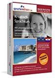 Software - Sprachenlernen24.de Kroatisch-Basis-Sprachkurs: PC CD-ROM f�r Windows/Linux/Mac OS X + MP3-Audio-CD f�r MP3-Player. Kroatisch lernen f�r Anf�nger.