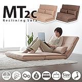 折りたたみ式ソファべッドMT2C 座る、くつろぐ、眠る、がこれひとつで! 日本製 (ブラウン)