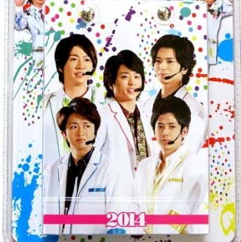 ARASHI 嵐 2014年版 日めくりカレンダー 366枚組