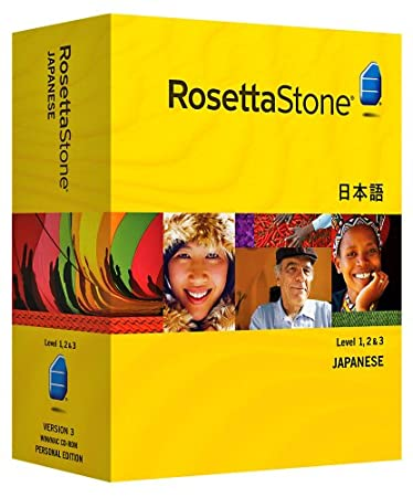 Rosetta Stone V3: Japanese Level 1-3 Set with Audio Companion [OLD VERSION]