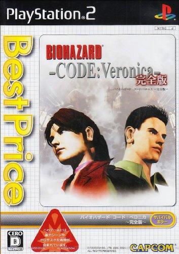BIOHAZARD CODE:Veronica 完全版 Best Price!