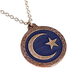 Crescent Moon and Star Blue Enamel Pendant Necklace on 18