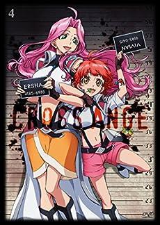 クロスアンジュ 天使と竜の輪舞 第4巻 [DVD]