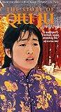 echange, troc Story of Qiu Ju [VHS] [Import USA]