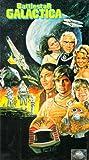 Battlestar Galactica [VHS]