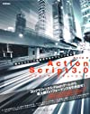 ActionScript3.0 パフォーマンスチューニング